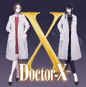Ado、ドラマ『ドクターX〜外科医・大門未知子〜』の主題歌に決定&コラボビジュアルも公開(米倉涼子&Ado本人コメントあり)