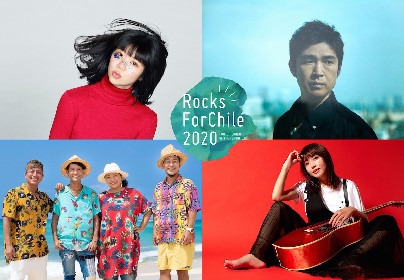 『Rocks ForChile 2020 in TOYONAKA』開催決定 出演第1弾はHY、藤巻亮太ら5組
