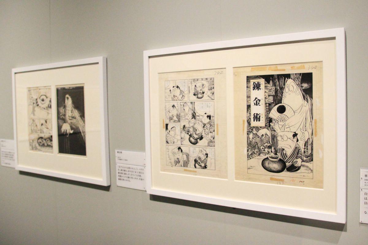 左 怪物マチコミ 『漫画天国』 昭和41年(1966年) 右 錬金術 『月刊漫画ガロ』 昭和42年(1967年) ⓒ水木プロダクション