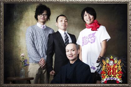 セックスマシーン、『VSシリーズ』の東名阪ワンマンツアー開催決定 日本語MC禁止の『VS 海外』など