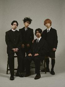 OKAMOTO'S、連続配信シングル第6弾「Picasso」をリリース、ジャケット写真も公開