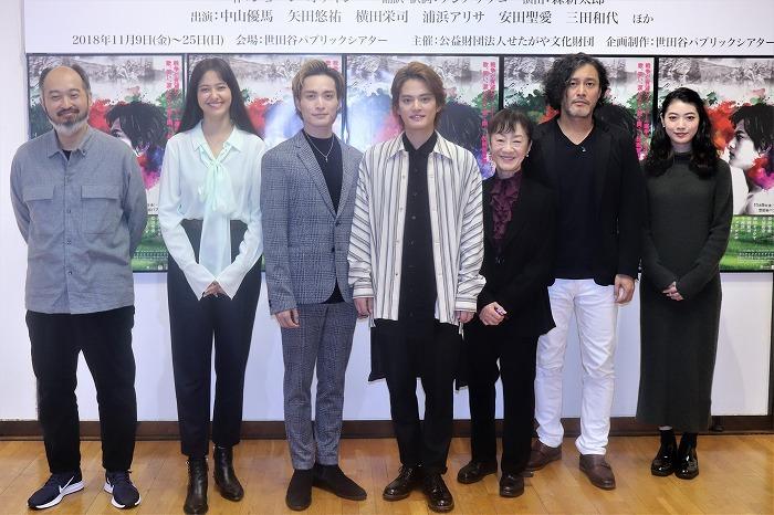 (左から)森新太郎、浦浜アリサ、矢田悠祐、中山優馬、三田和代、横田栄司、安田聖愛