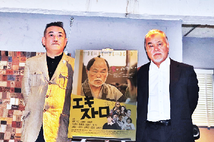 萩野谷幸三×後藤ひろひとインタビュー 「見たこともない俳優」が映画『エキストロ』で初主演
