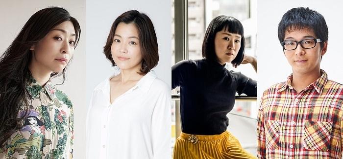 (左から)内田慈、もたい陽子、高野ゆらこ、尾倉ケント