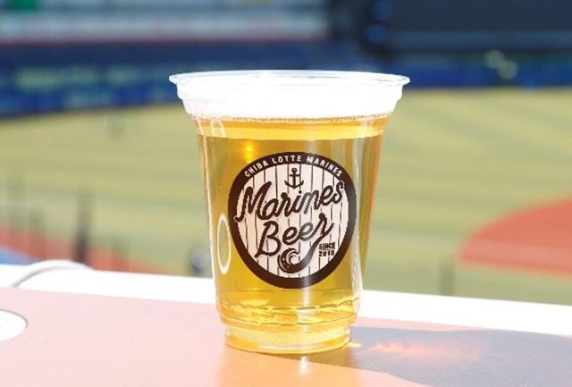 「マリーンズビール」と「アサヒエクストラコールド」は400円で提供