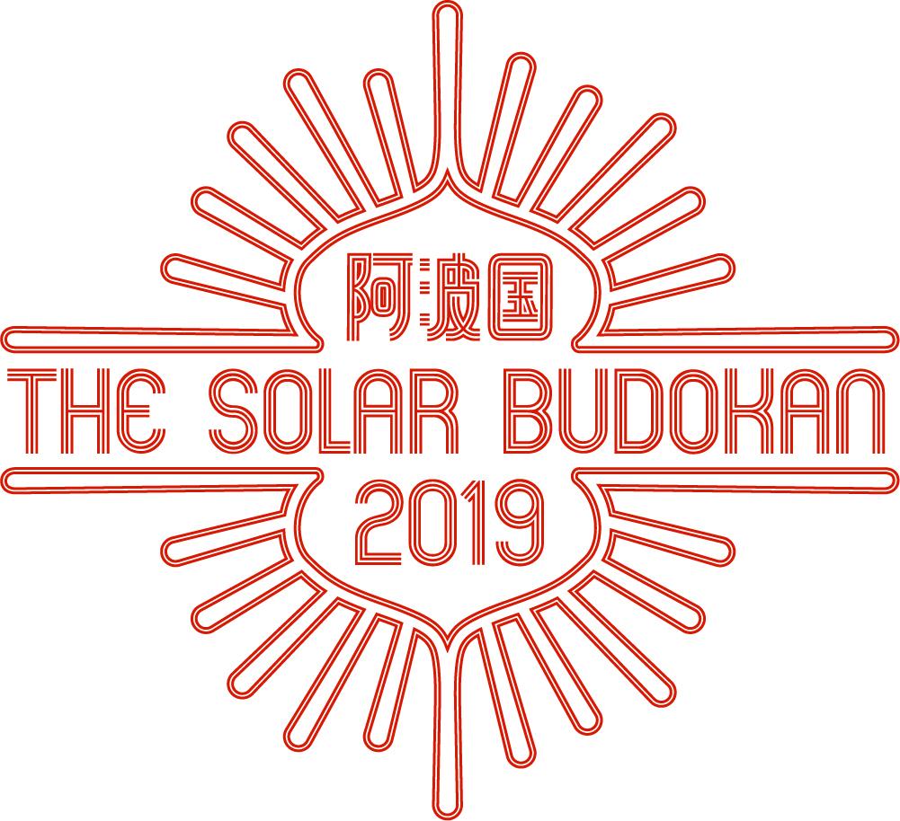 阿波国 THE SOLAR BUDOKAN 2019
