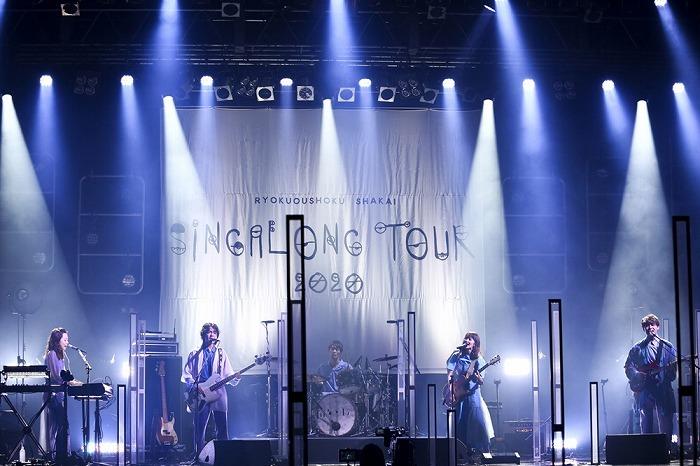 緑黄色社会『SINGALONG tour 2020 -夏を生きる-』 Photo by 安藤みゆ
