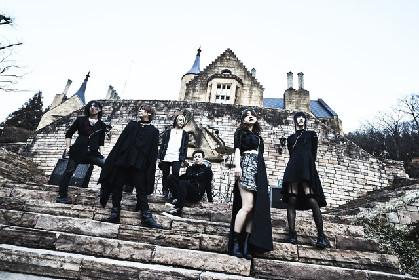 Q'ulleゆずき率いるYUZUKINGDOM、1stアルバム「GENESIS」リリース