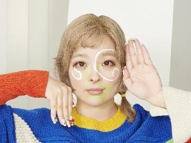 きゃりーぱみゅぱみゅ、3年ぶりとなるフルアルバム『キャンディーレーサー』のリリースが決定