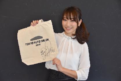 【プレゼントあり】免許がなくても楽しめる! 日本レースクイーン大賞オフィシャルMCが語る『TOKYO AUTO SALON2018』の魅力とは?《後編》