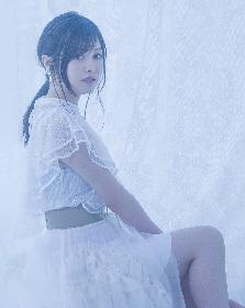 鈴木このみTVアニメ『恋とプロデューサー〜EVOL&LOVE〜』EDテーマ決定 夏クールアニメトリプルタイアップを実現