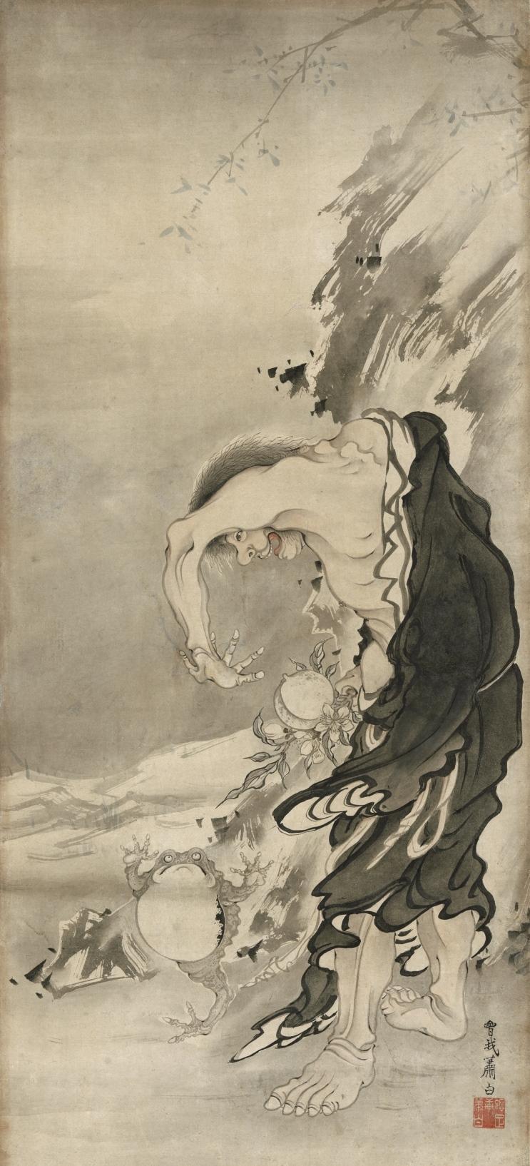 曾我蕭白《蝦蟇仙人図》ボストン美術館 William Sturgis Bigelow Collection Photograph (C) Museum of Fine Arts, Boston