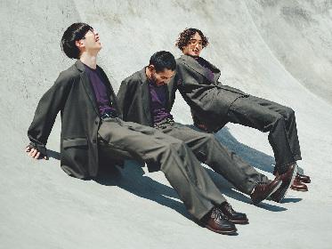 LUCKY TAPES、シングル「ランドリー」を配信 11月にはニューアルバムも
