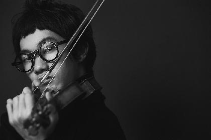 ヴァイオリニスト・福田廉之介がはこぶ欧州の風~CDデビュー後初の東京リサイタルは「僕はこんな変人なんだと見せつけられるように」