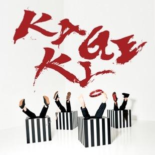 アルカラ 9thアルバム『KAGEKI』初回盤
