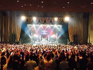 CHiCO with HoneyWorks 大盛況のホールワンマンで5thシングルの発売&『サマソニ』への出演を発表