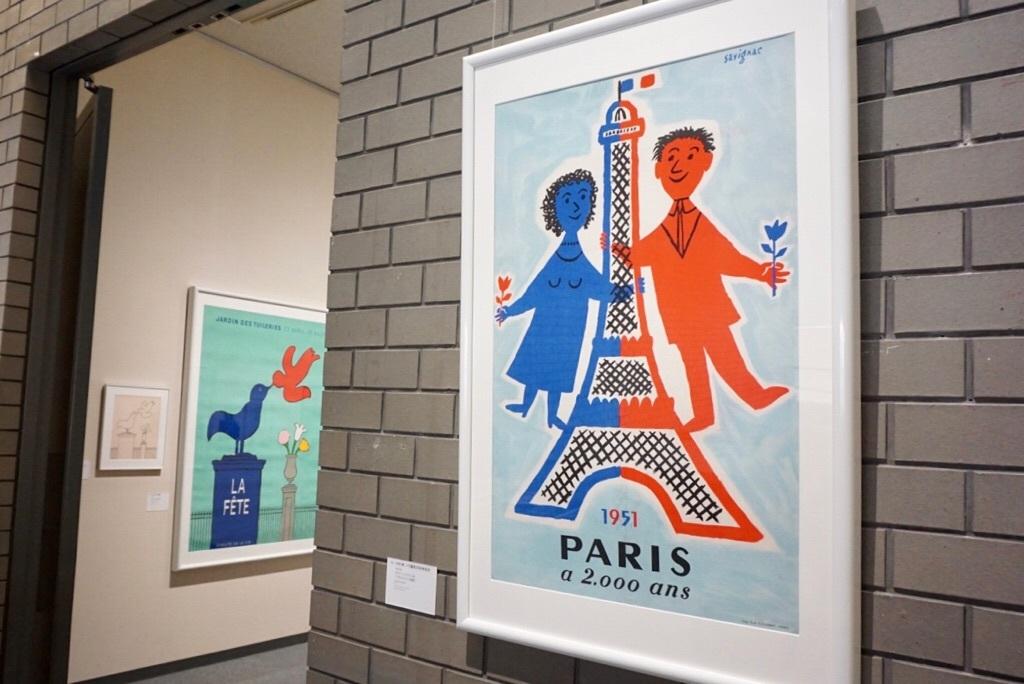 レイモン・サヴィニャック 《1951年、パリ誕生2000年記念》1951年 ポスター(リトグラフ、紙) 99.0×61.9cm パリ市フォルネー図書館