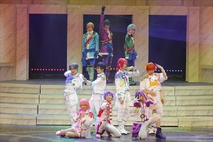 橋本祥平、小南光司、杉江大志ら舞台『KING OF PRISM』第2弾、衛星劇場にてテレビ初放送が決定