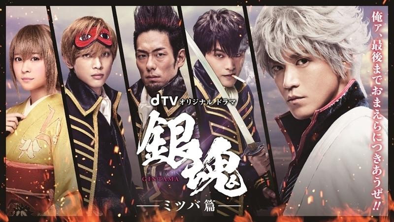 (C)空知英秋/集英社 (C)2017映画「銀魂」製作委員会(C)2017 dTV