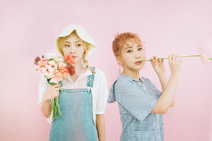 韓国のNo.1人気女性デュオ、赤頬思春期(BOL4)が6月5日、日本正式デビュー決定