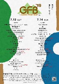『GFB'19』 最終出演アーティスト12組&タイムテーブルを発表