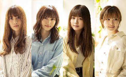 SARD UNDERGROUND、ZARD坂井泉水の未公開詞による 2ndシングルの詳細が決定