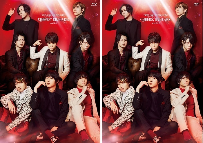 『REAL⇔FAKE SPECIAL EVENT Cheers, Big ears!2.12-2.13』Blu-ray&DVD (C)「REAL⇔FAKE」製作委員会・MBS