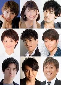 ミュージカル『ボディガード』日本版の追加キャストに水田航生、大山真志ら 振付・演出家も決定