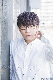 豊永利行、3rdアルバム『.Link』を12月にリリース