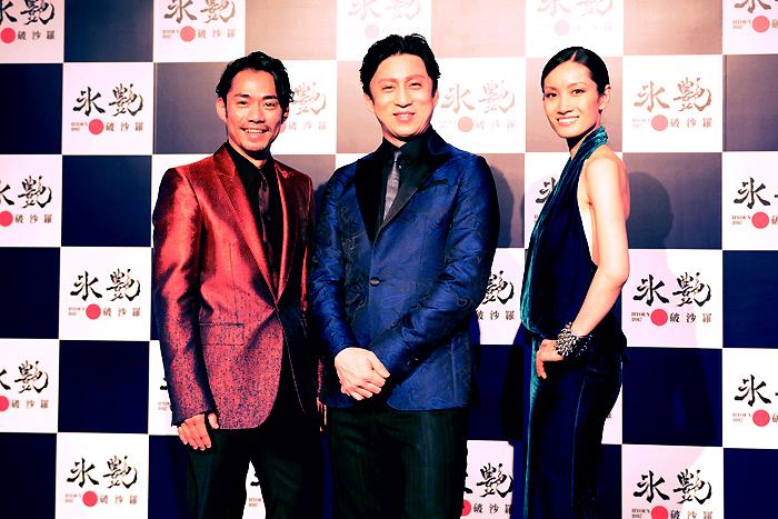 氷艶hyoen2017 -破沙羅‐ 記者発表会(左から髙橋大輔、市川染五郎、荒川静香)
