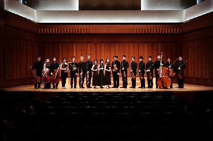 成熟したオーケストラの実力示す ジャパン・ナショナル・オーケストラ初の東京公演『コンチェルトシリーズVol.1』開催