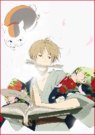『劇場版 夏目友人帳』公開記念 「GYAO!」でOVAも含むシリーズ全話一挙配信