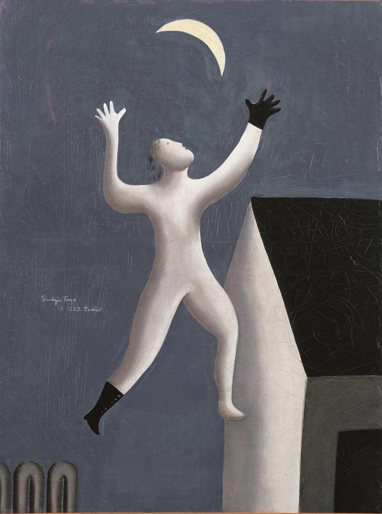 《超現実派の散歩》、1929年、油彩・キャンヴァス、64.0×48.2cm、東郷青児記念 損保ジャパン日本興亜美術館