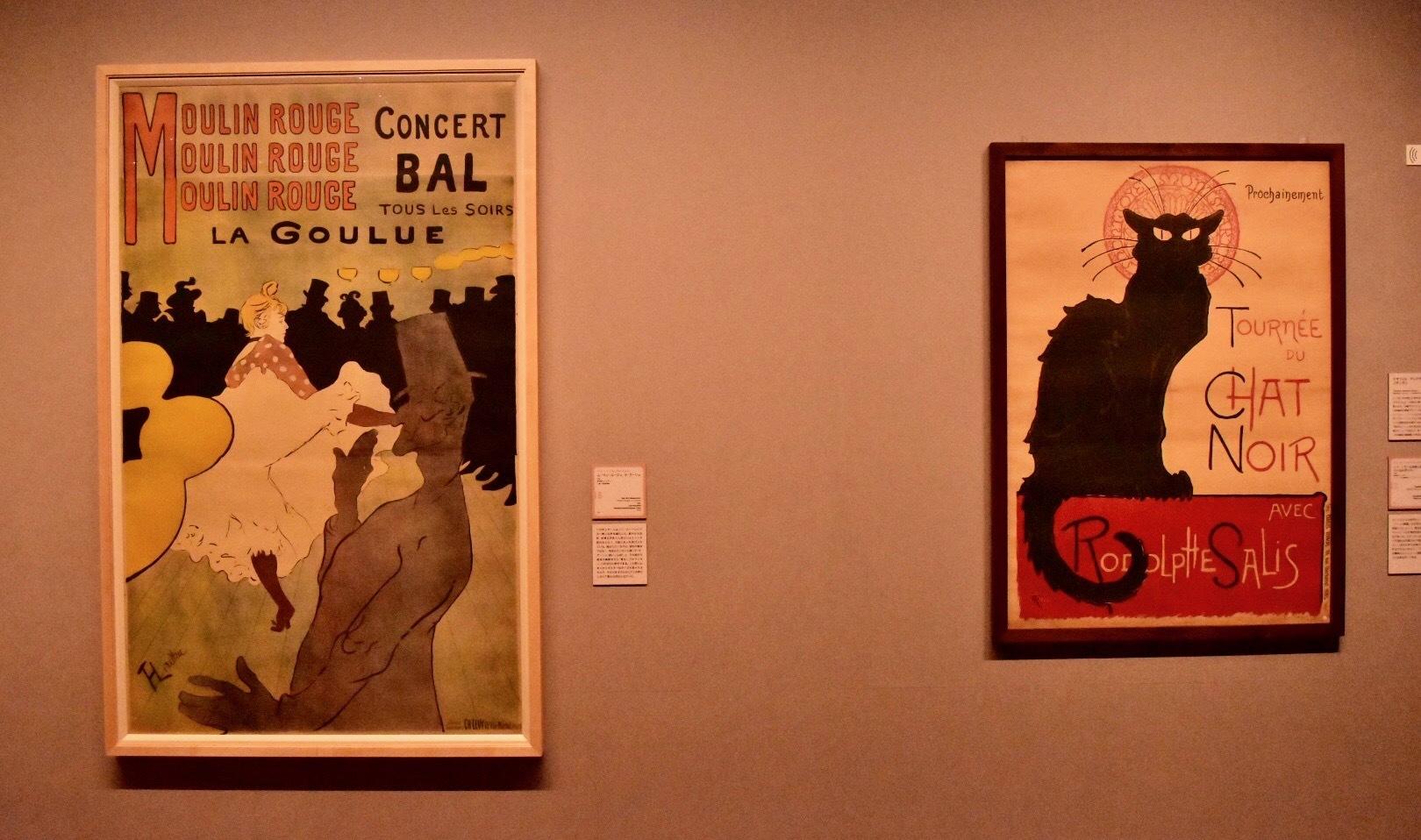 左:アンリ・ド・トゥールーズ=ロートレック《ムーラン・ルージュ、ラ・グーリュ》1891年 右:テオフィル・アレクサンドル・スタンラン《シャ・ノワール巡回公演のためのポスター》1896年