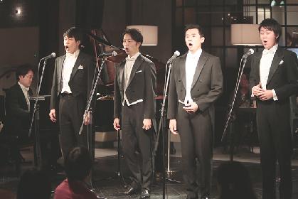 男性声楽オペラユニット・La Dill登場!サンデー・ブランチ・クラシックレポート