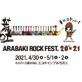 ELLEGARDEN、マンウィズ、アジカンら 『ARABAKI ROCK FEST.20th×21』出演アーティスト36組を発表
