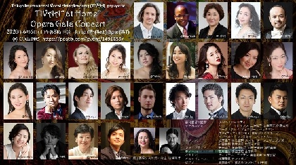 3大陸から29人の歌手とピアニストが競演するオンライン・オペラ・ガラ・コンサートの開催が決定