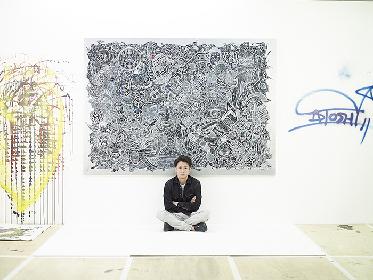 嵐・大野智、5年ぶり3度目の作品展開催 2020年9月より東京・六本木にて