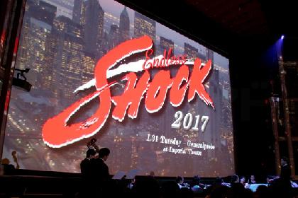 堂本光一が学生たちにエール 1,500回達成へ向け『Endless SHOCK』2017年公演が開幕