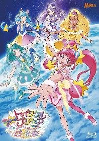 7月15日発売『スター☆トゥインクルプリキュア感謝祭』Blu-ray&DVDの視聴動画を公開 キラやば~っ☆なライブや朗読劇・生アフレコをチェック