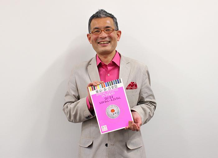 小宮正安氏(ヨーロッパ文化史研究家/横浜国立大学大学院都市イノベーション研究院教授)