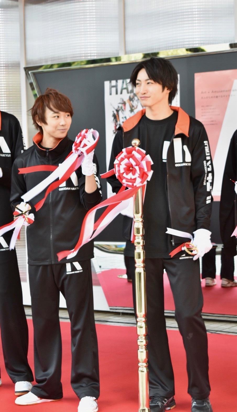 左より須賀健太、木村達成