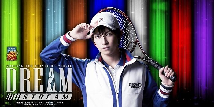 ミュージカル『テニスの王子様』Dream Streamのキービジュアル (C)許斐 剛/集英社・NAS・新テニスの王子様プロジェクト (C)許斐 剛/集英社・テニミュ製作委員会