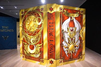 迷(メイズ)な世界へようこそ!原画展示数に圧倒される!『カードキャプターさくら展—魔法にかけられた美術館—』