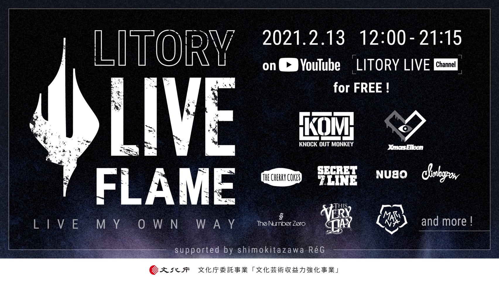 LITORY LIVE FLAME 〜Live my own way〜