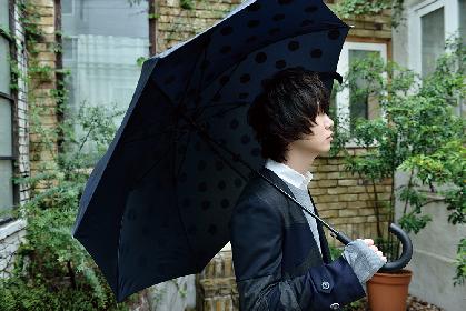 そらる 本田翼×岡山天音主演のラブコメディ『ゆうべはお楽しみでしたね』で初のドラマテーマ曲を担当