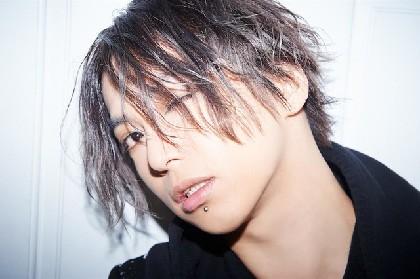 武瑠のソロプロジェクト・sleepyhead、初アルバム「DRIPPING」発売