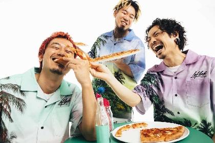 WANIMA、原点であるライブハウス・F.A.D YOKOHAMA&新宿ACBで完全招待制ライブ開催決定