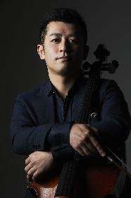 チェリスト・宮田大、全国8か所を回るコンサートツアーの開催が決定
