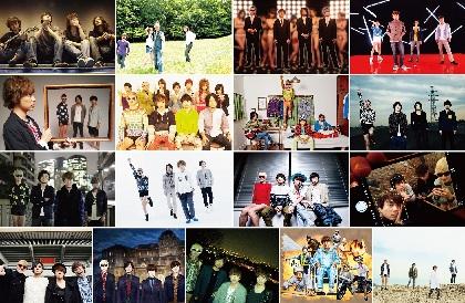 グドモ、10周年記念ファン投票ベスト『the BEST HIT GMA』の収録曲を発表 レコ発2マン全国ツアーも開催決定